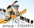 スノーボード ハーフパイプ 37628953
