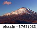 富士山 雪 山の写真 37631083