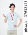 男性 人物 職員の写真 37632123