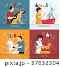 世話 犬 概念のイラスト 37632304