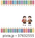色鉛筆 小学生 女の子のイラスト 37632555