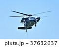 航空機 UH-60J 37632637