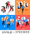 ダンス 舞う 舞踊のイラスト 37633659