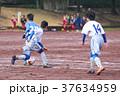 少年サッカー 37634959