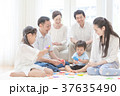 人物 家族 子供の写真 37635490