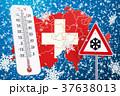 スイス ウィンター 冬のイラスト 37638013