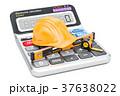 工事 建設 コンセプトのイラスト 37638022