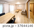リビングルーム リビングダイニング インテリアの写真 37644146