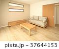 リビングルーム インテリア フローリングの写真 37644153