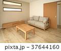 リビングルーム インテリア フローリングの写真 37644160
