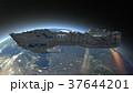宇宙船 37644201