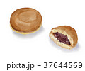 どら焼き 和菓子 水彩のイラスト 37644569