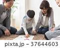 福笑いをする家族 37644603