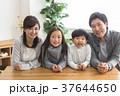 人物 子供 親子の写真 37644650