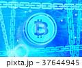 ビットコインとブロックチェーン 37644945