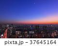 東京都 夕景 街並みの写真 37645164
