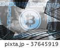 ビットコインとブロックチェーンとビジネス街 37645919