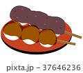 団子 和菓子 菓子のイラスト 37646236