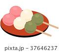 団子 三色団子 和菓子のイラスト 37646237