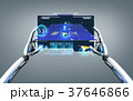 robot hands with gps navigator on tablet pc 37646866