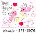 バレンタイン ハート ハートマークのイラスト 37646976