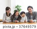 人物 子供 親子の写真 37649379