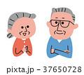 老夫婦 高齢者 シニアのイラスト 37650728
