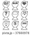 アイコン 人工知能 AIのイラスト 37660978