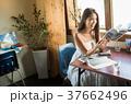 人物 ポートレート 女性の写真 37662496
