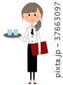 人物 ベクター カフェのイラスト 37663097