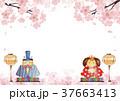 ひな祭り 背景 水彩画 37663413