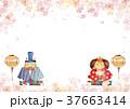 ひな祭り 背景 水彩画 37663414