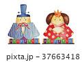 ひな人形 水彩画 37663418