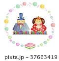 ひな人形 和菓子フレーム 37663419