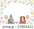 ひな祭り ひな人形 水彩画のイラスト 37663422