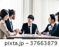 男女 ビジネス 会社員の写真 37663879