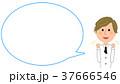 人物 ベクター カフェスタッフのイラスト 37666546