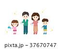 家族 手洗い 水道のイラスト 37670747