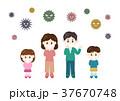 家族 人物 マスクのイラスト 37670748