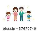 家族 人物 うがいのイラスト 37670749