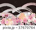 桜 花 春のイラスト 37670764