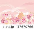 桜 花 ピンクのイラスト 37670766