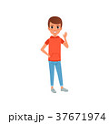 少年 キャラクター 文字のイラスト 37671974