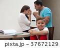 家族 親 両親の写真 37672129