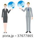 地球 グローバル ビジネスマンのイラスト 37677865