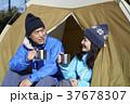 山歩き 37678307