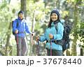 山歩き ハイキング 山の写真 37678440