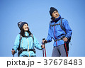 山歩き ハイキング 青空の写真 37678483