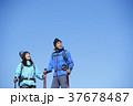 山歩き ハイキング 青空の写真 37678487