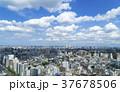 都市風景 青空 空の写真 37678506